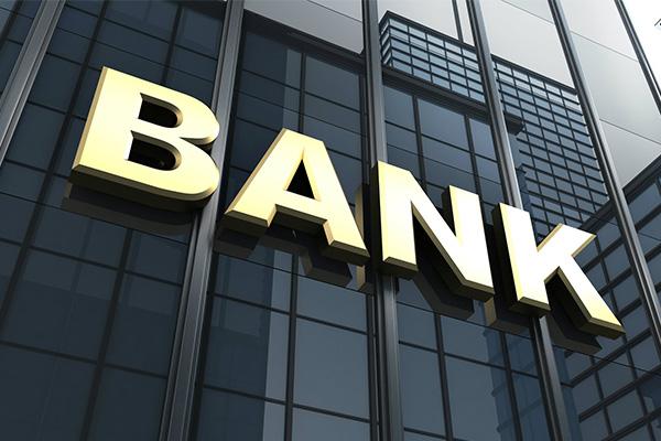 มาดูกันว่าในปัจจุบันการฝากเงินกับธนาคารจะได้ดอกเบี้ยเท่าไร
